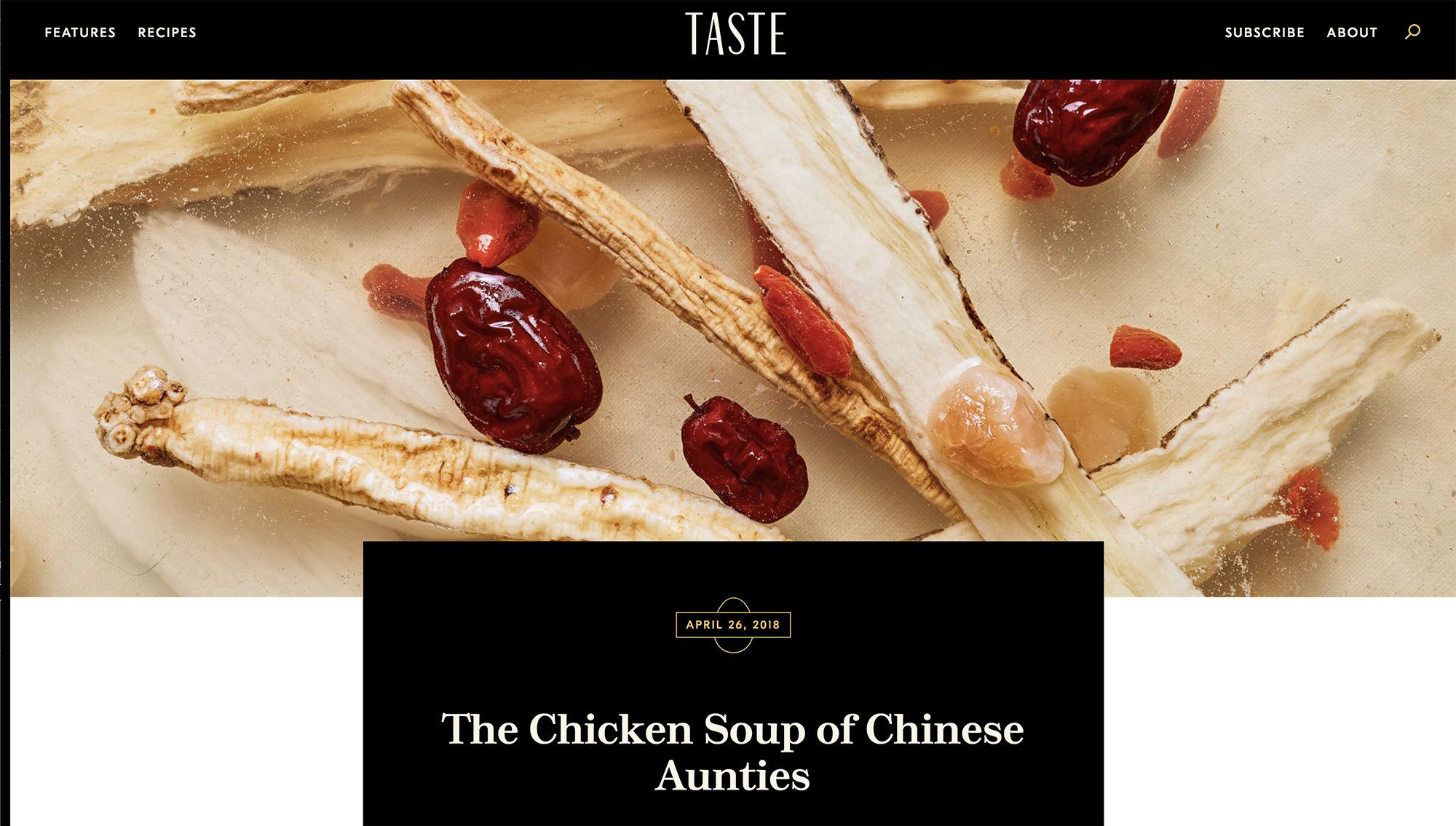 TasteMag_ChickenSoup.jpg