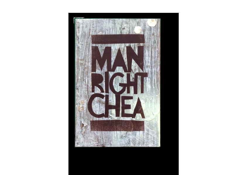 MAN-RIGHT-CHEA-TINDEL_trans.png