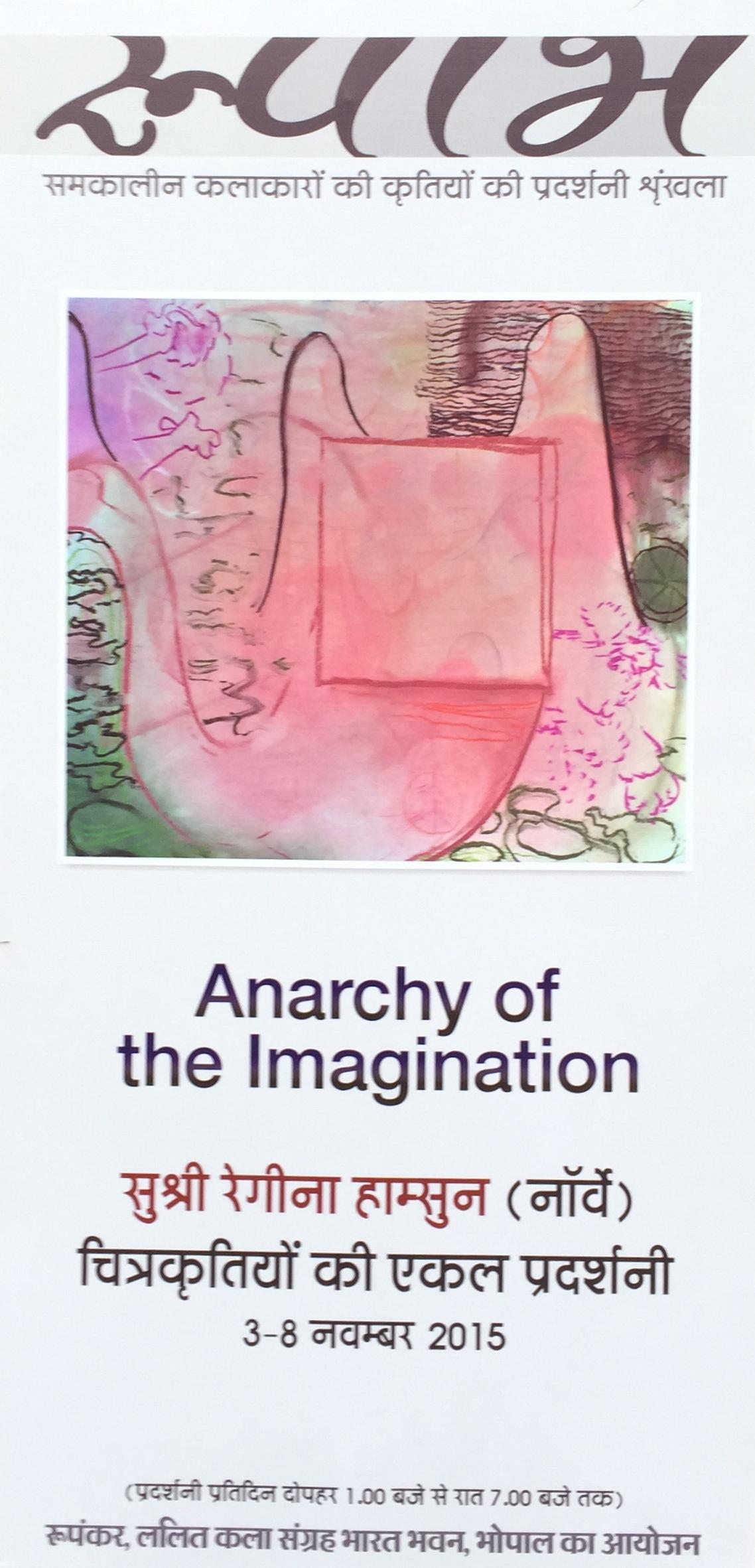 Anarchy poster.jpg