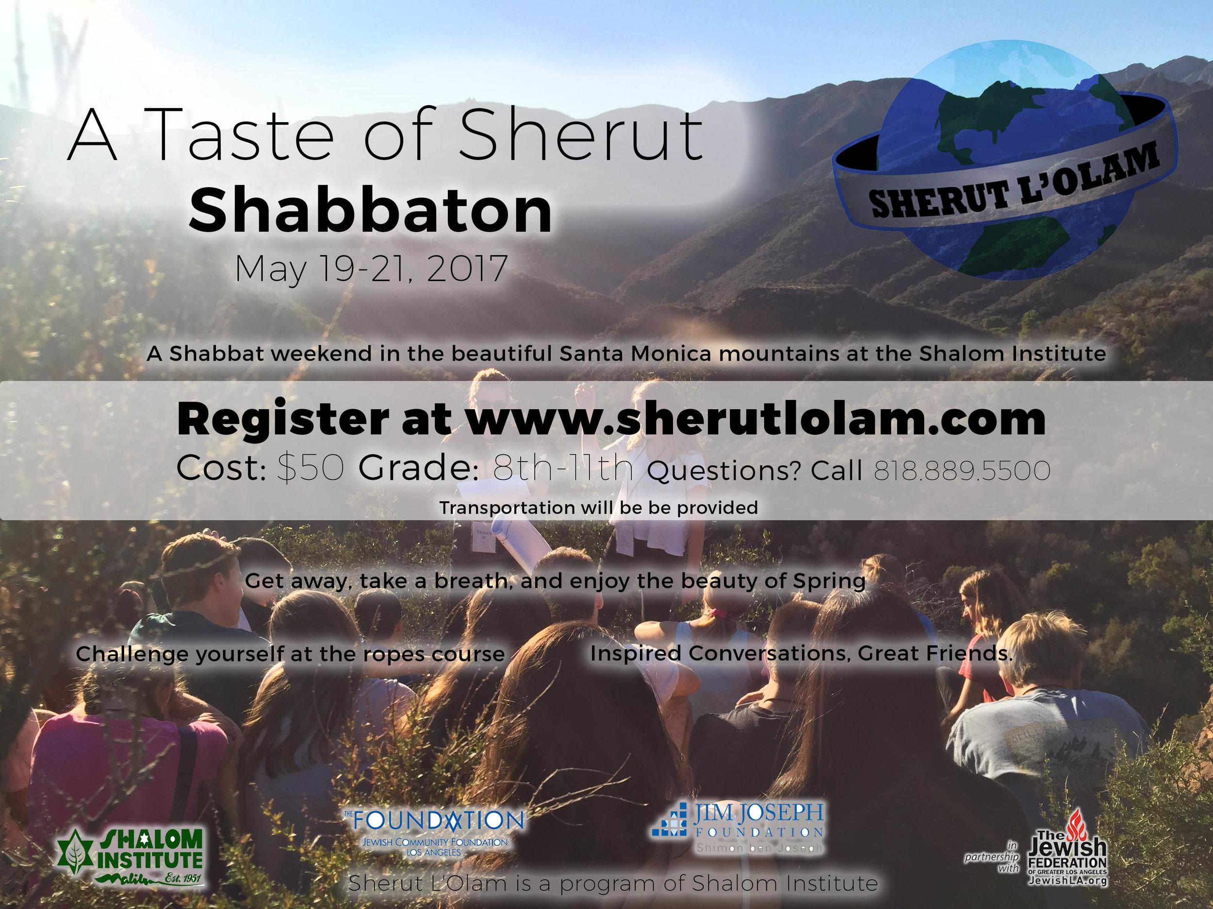 Sherut Lolam Shabaton Postcard.jpg