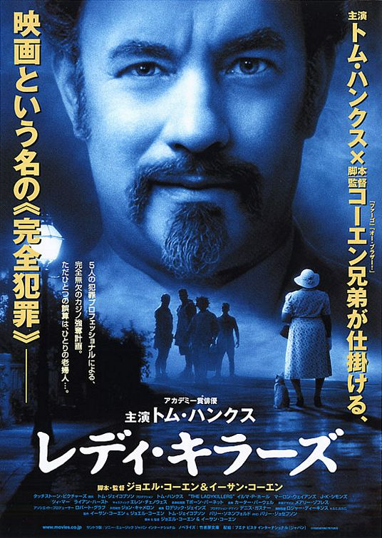THE LADYKILLERS JAPAN.jpg