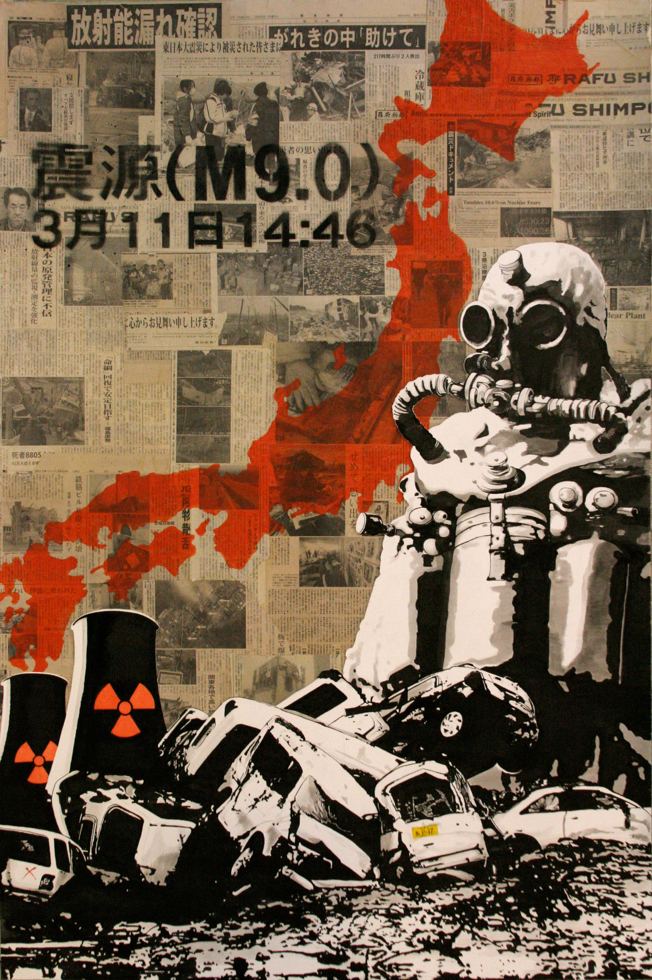 "Steve Martinez.  (M 9.0) . 2011 – mixed media on board, 80"" x 40""."