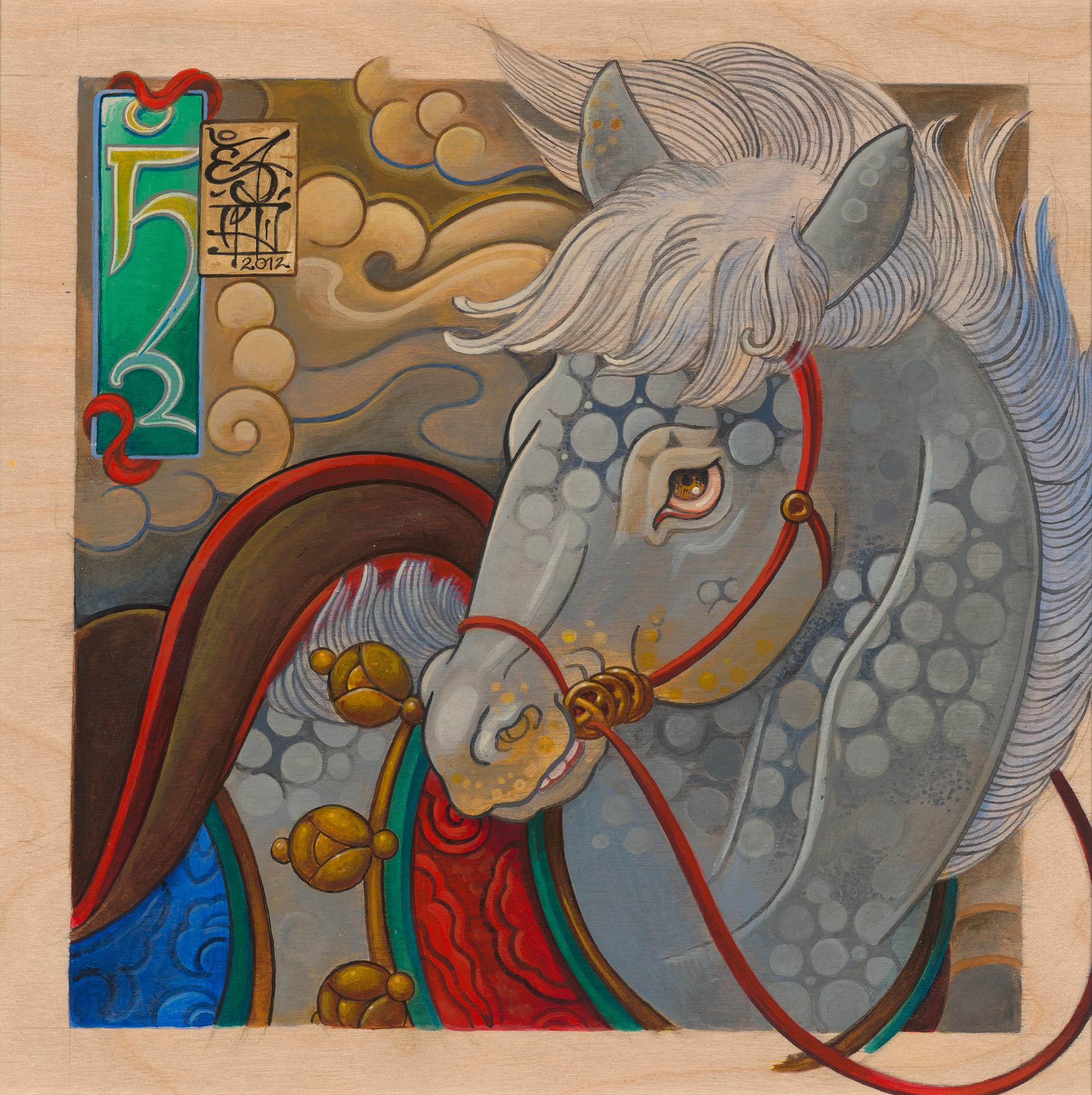 Espi.  Windhorse . 2012 - acrylic on wood, 1' x 1'.