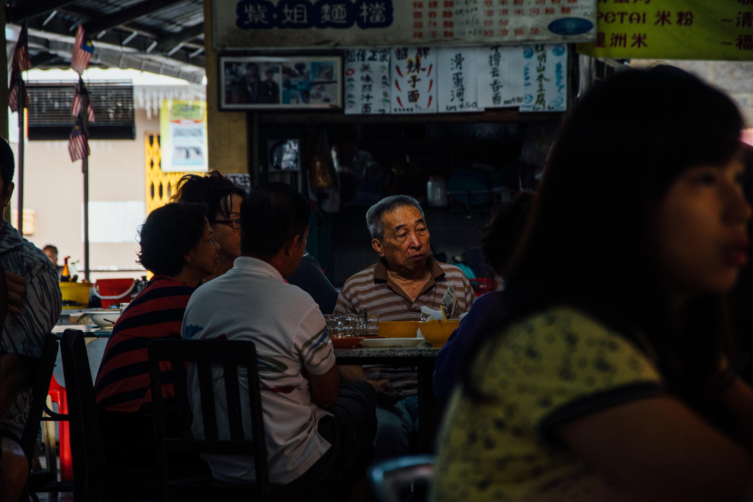 Sg. Lembing Malaysia 2015 | A Beautiful Distraction