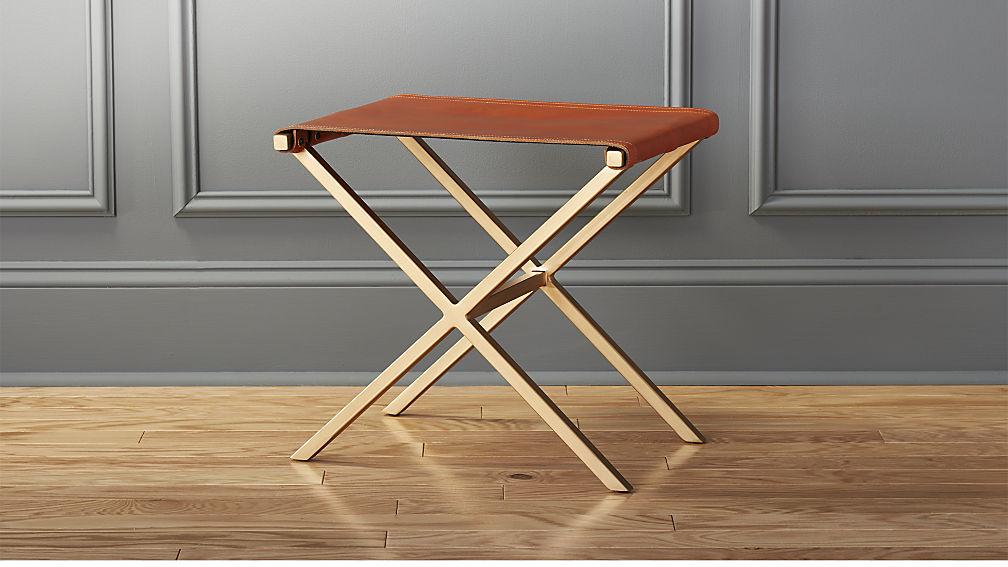 stool.jpeg
