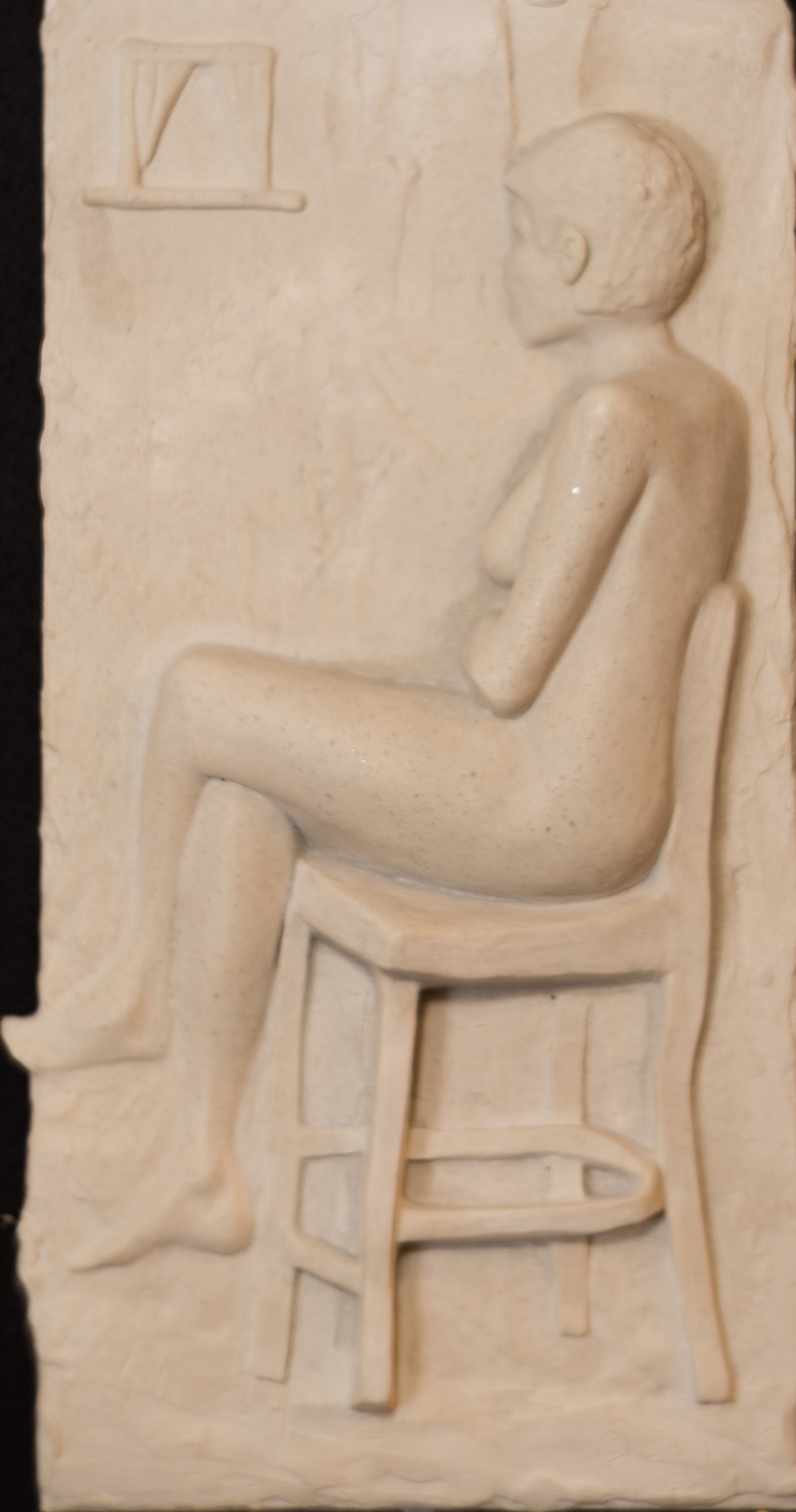 Isobelle sur Chaise (2015) FMG Marble, Edition: 30, 12x6x.25in. $800