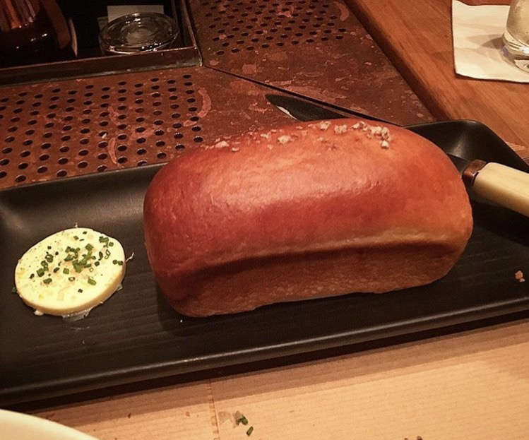 Amazing bread and butter sprinkled with chives, Upland