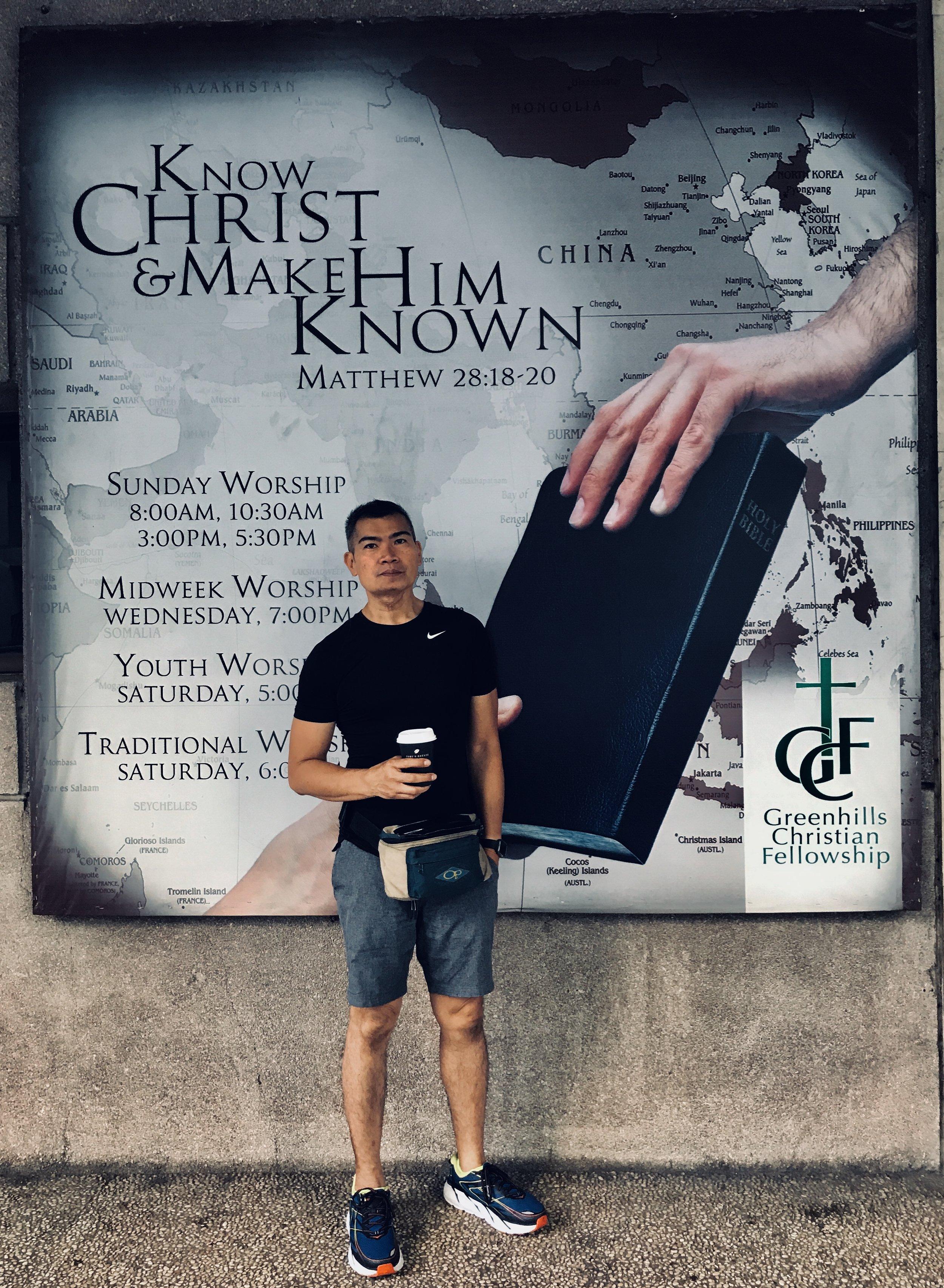 Greenhills Christian Fellowship  Ortigas Center