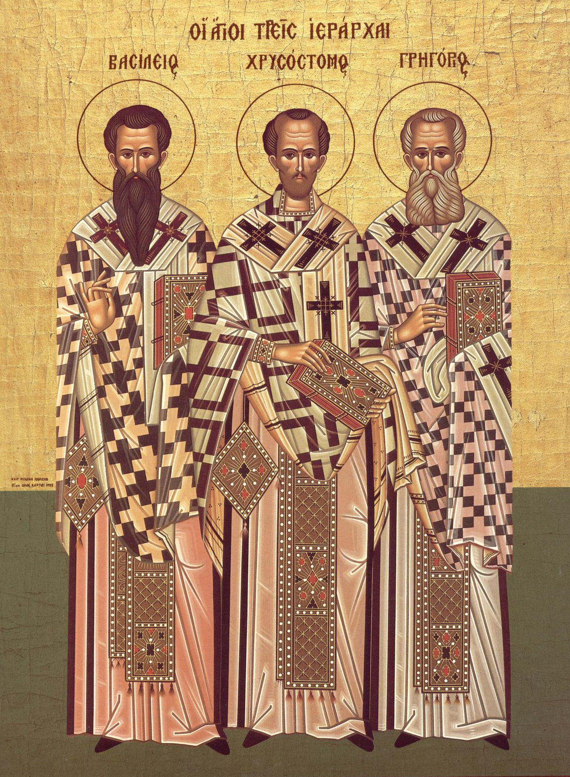 Saint John Chrysostom (center) in the midst of Saints Basil the Great and Gregory the Theologian.