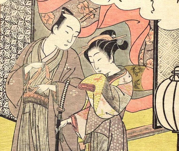 Kastukawa Shunsho (1726-1792)