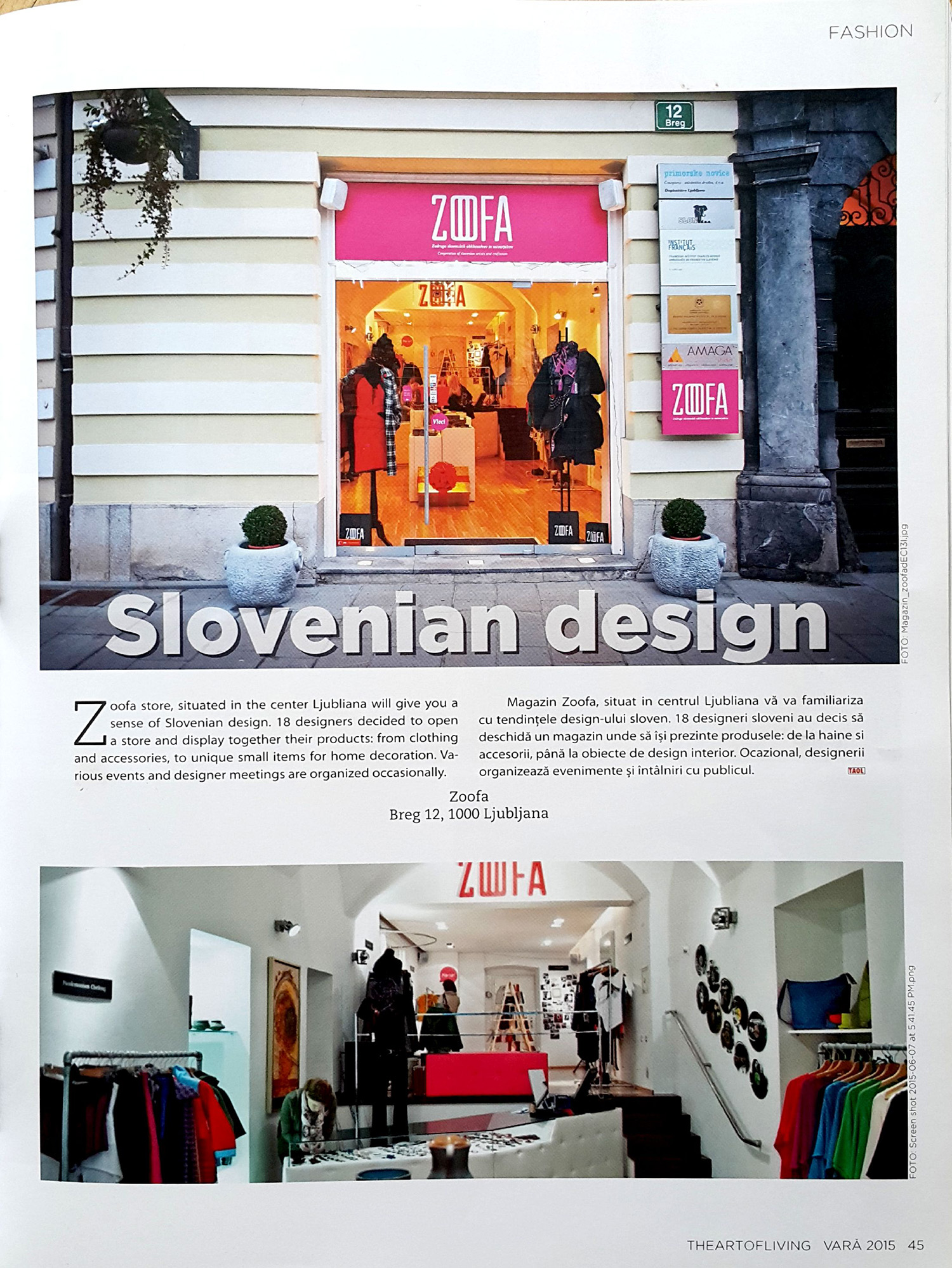 Slovenian design