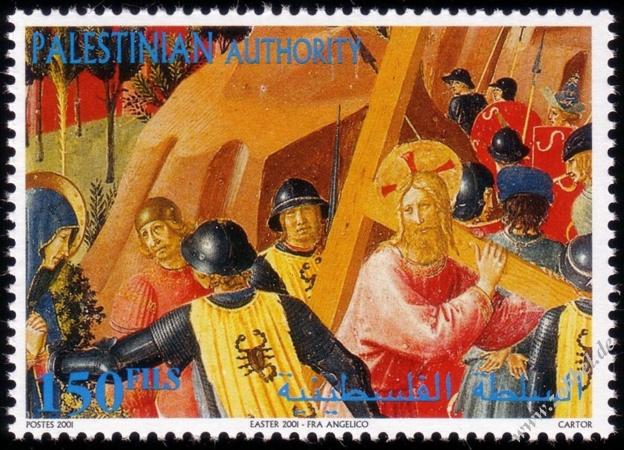 Palestijnse postzegel