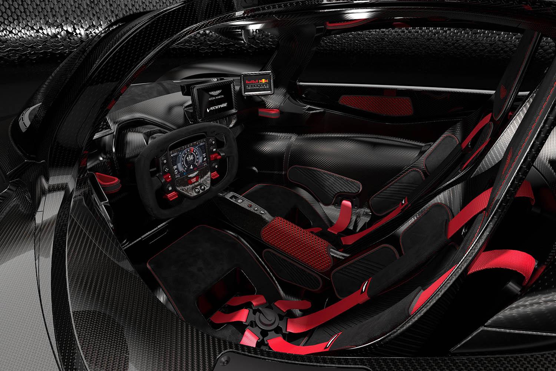 Q by Aston Martin - Designer Specification - ULTIMATE (5).jpg