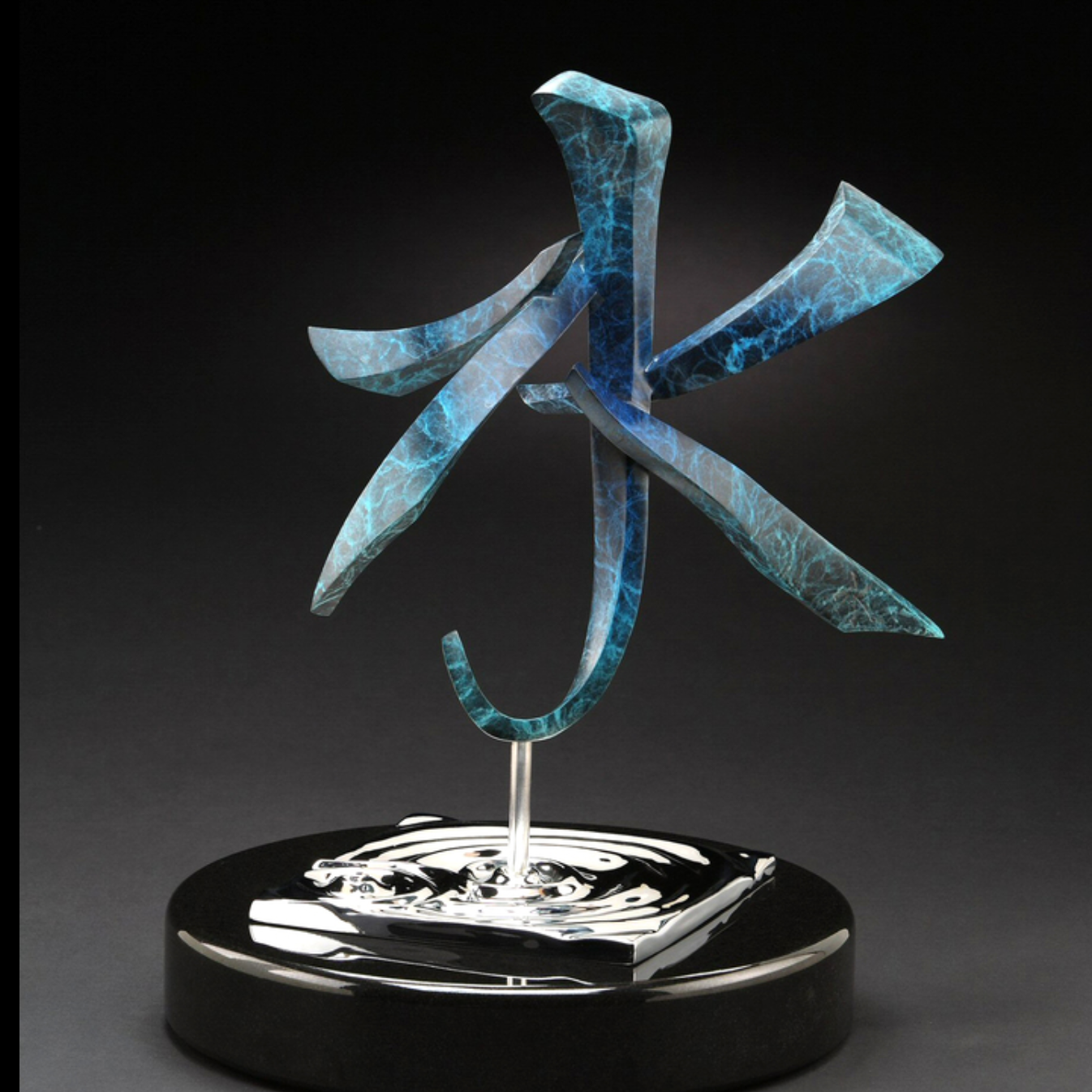 Casey Horn - http://raitmanart.comCasey Horn's works in bronze, steel, aluminum and more capture Kanji characters in three-dimensional form. While abstract in design, every piece has a very literal translation for the viewer.Casey is also featured in the Raitman Galleries on Main Street in Breckenridge