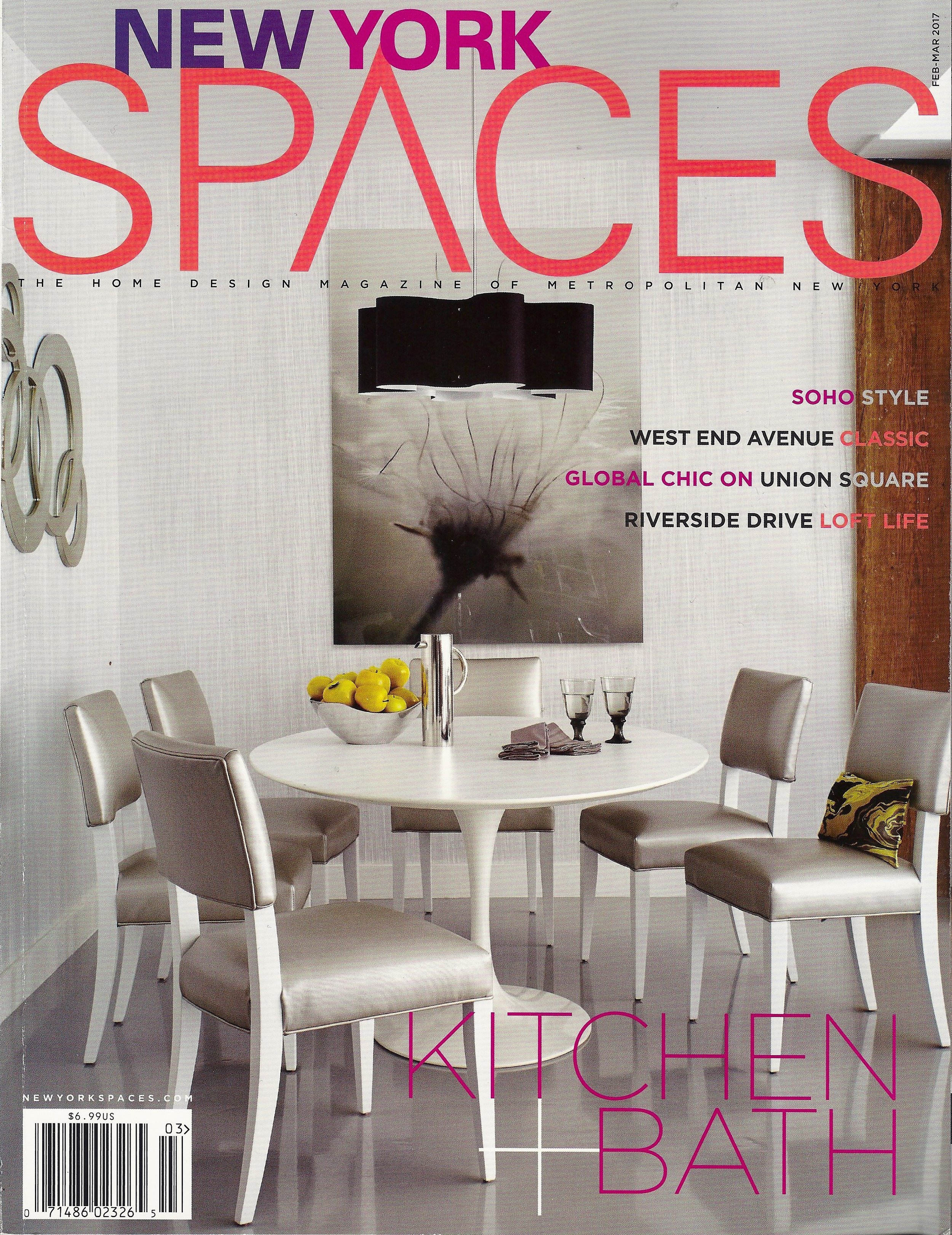 New York spaces cover feb-march 2017.jpg