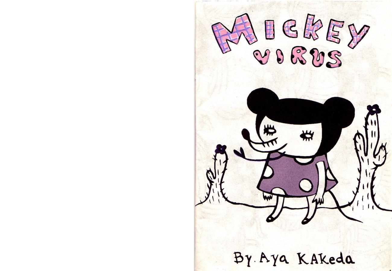 micky1.jpg