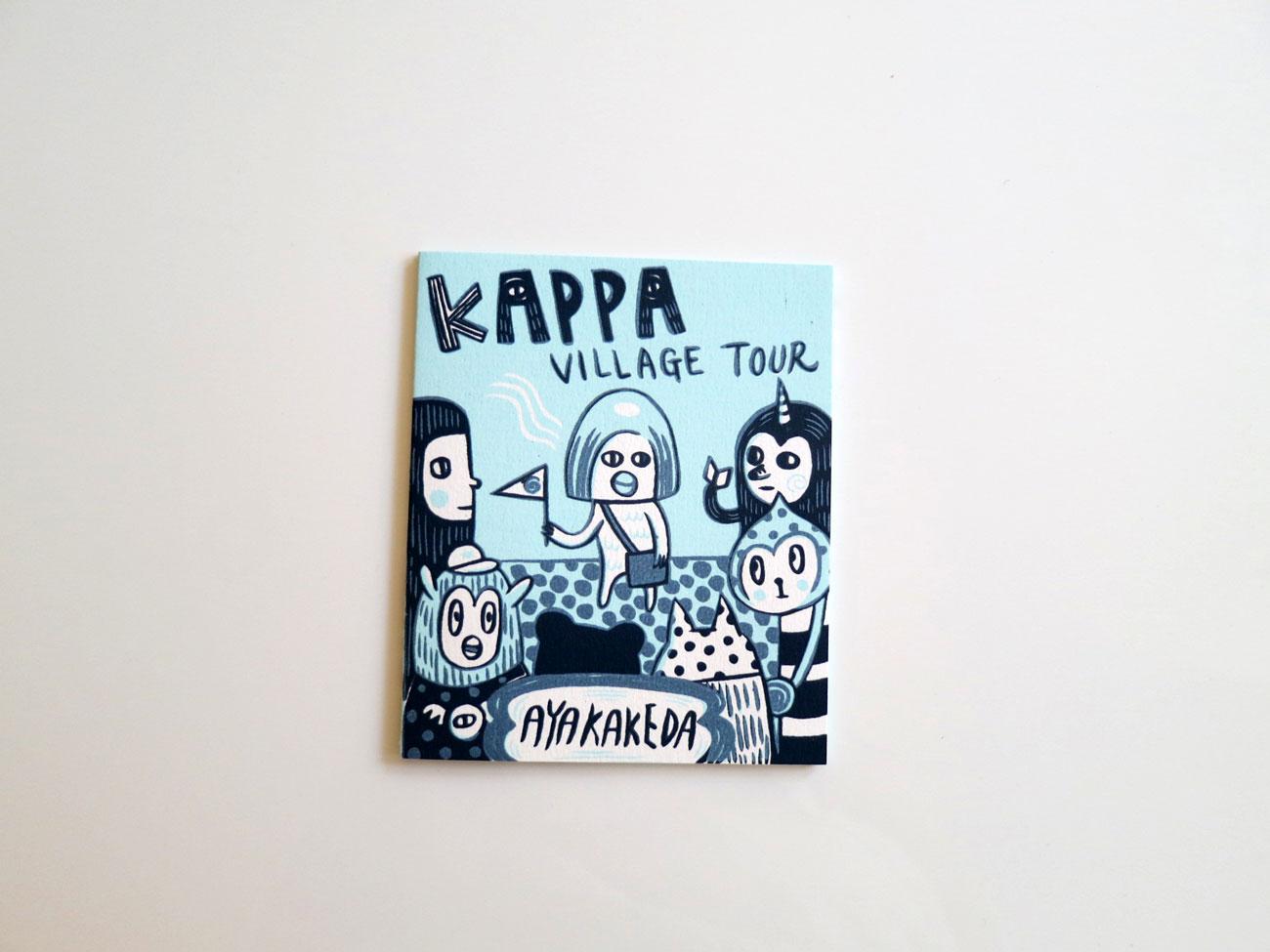 kappa_book5.jpg