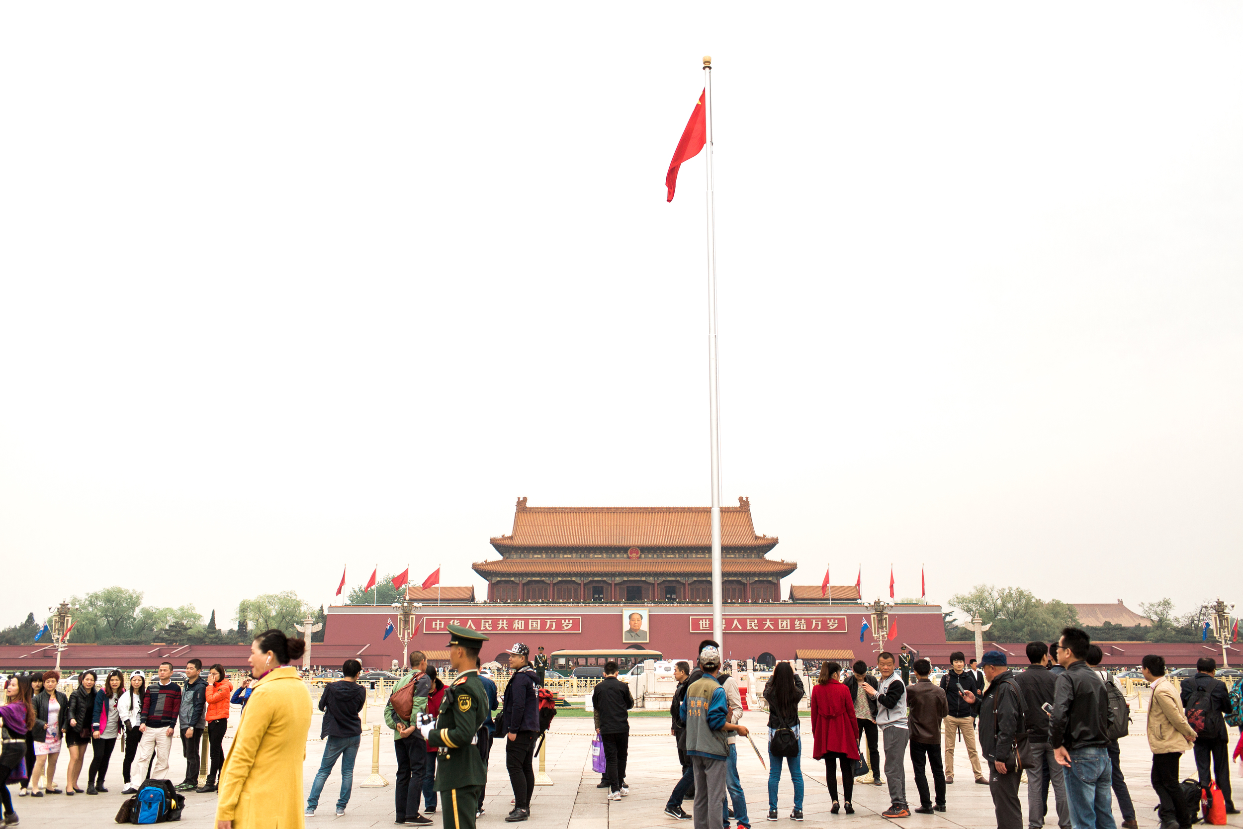 TiananmenSquare (7 of 8).jpg