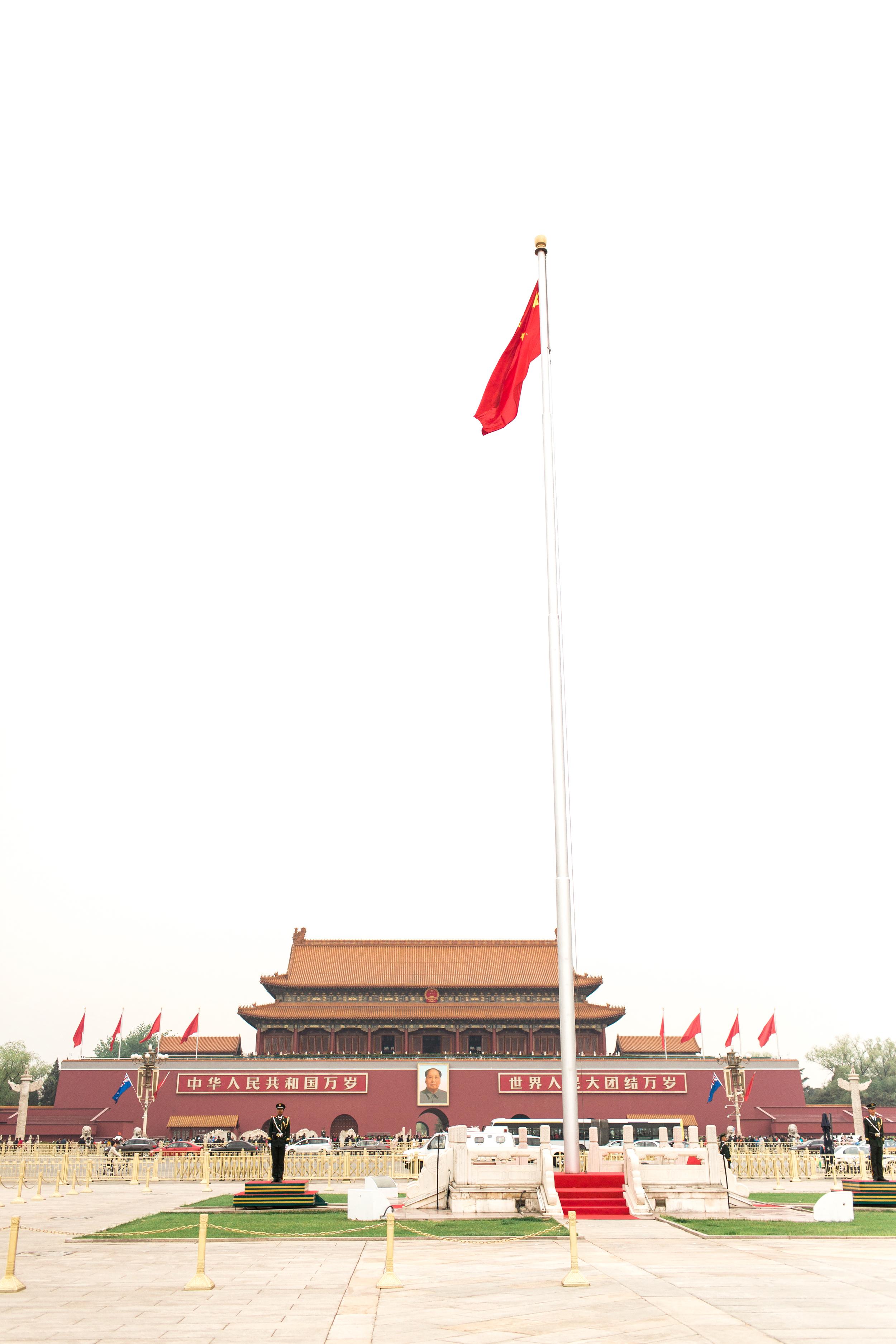 TiananmenSquare (8 of 8).jpg