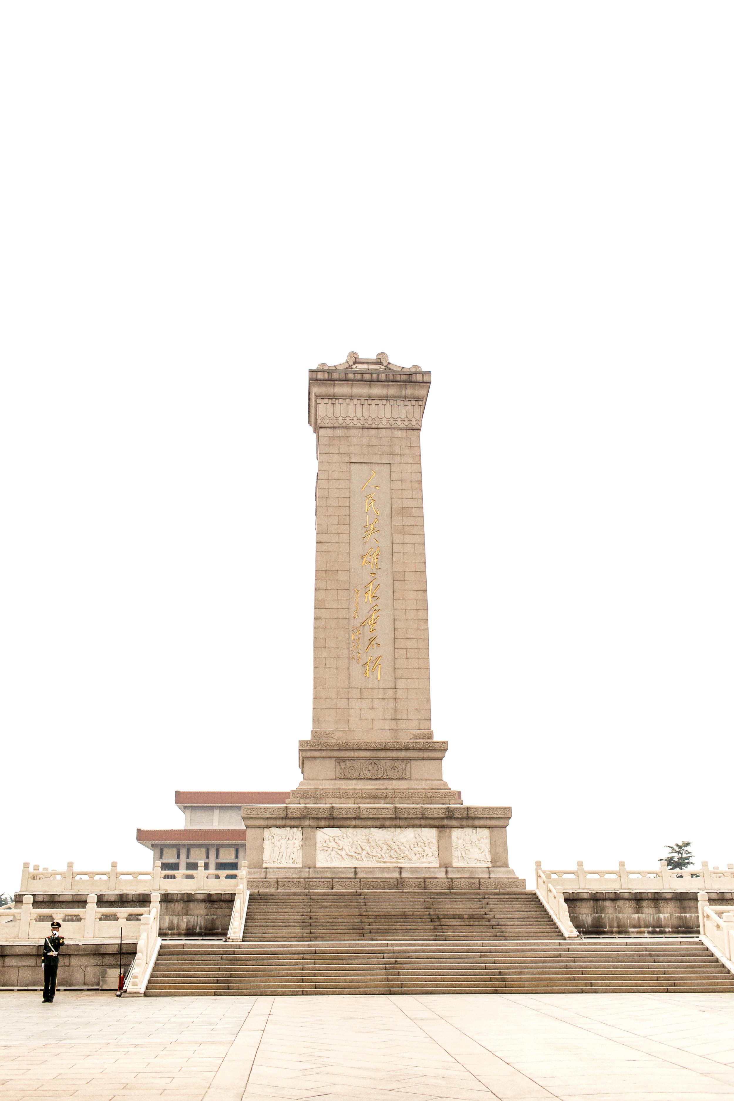 TiananmenSquare (4 of 8).jpg