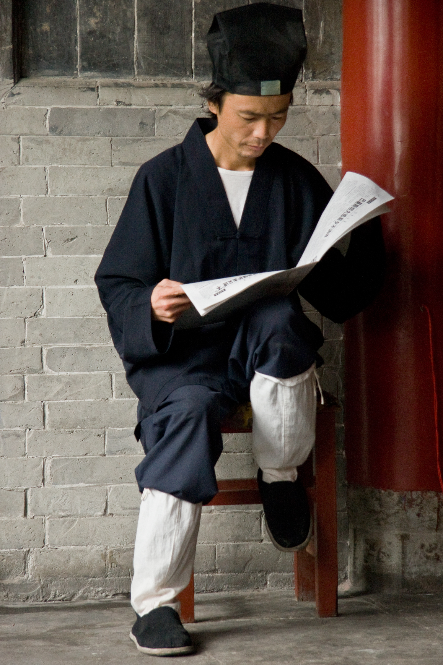 XiAn Taoist Newspaper.jpg