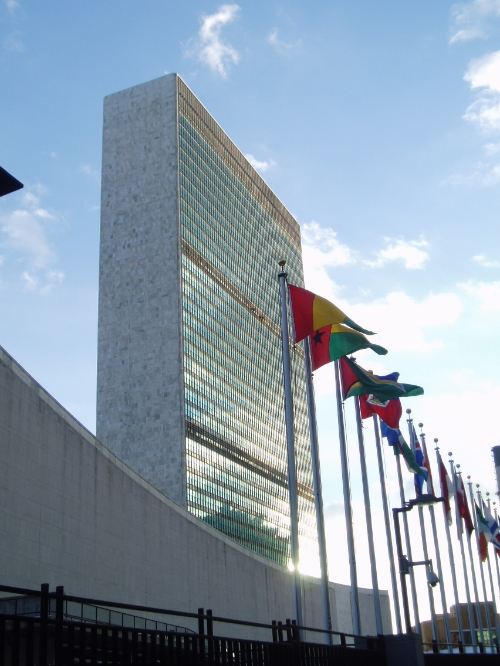 The United Nations building.