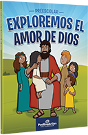 Spanish: Exploring God's Love