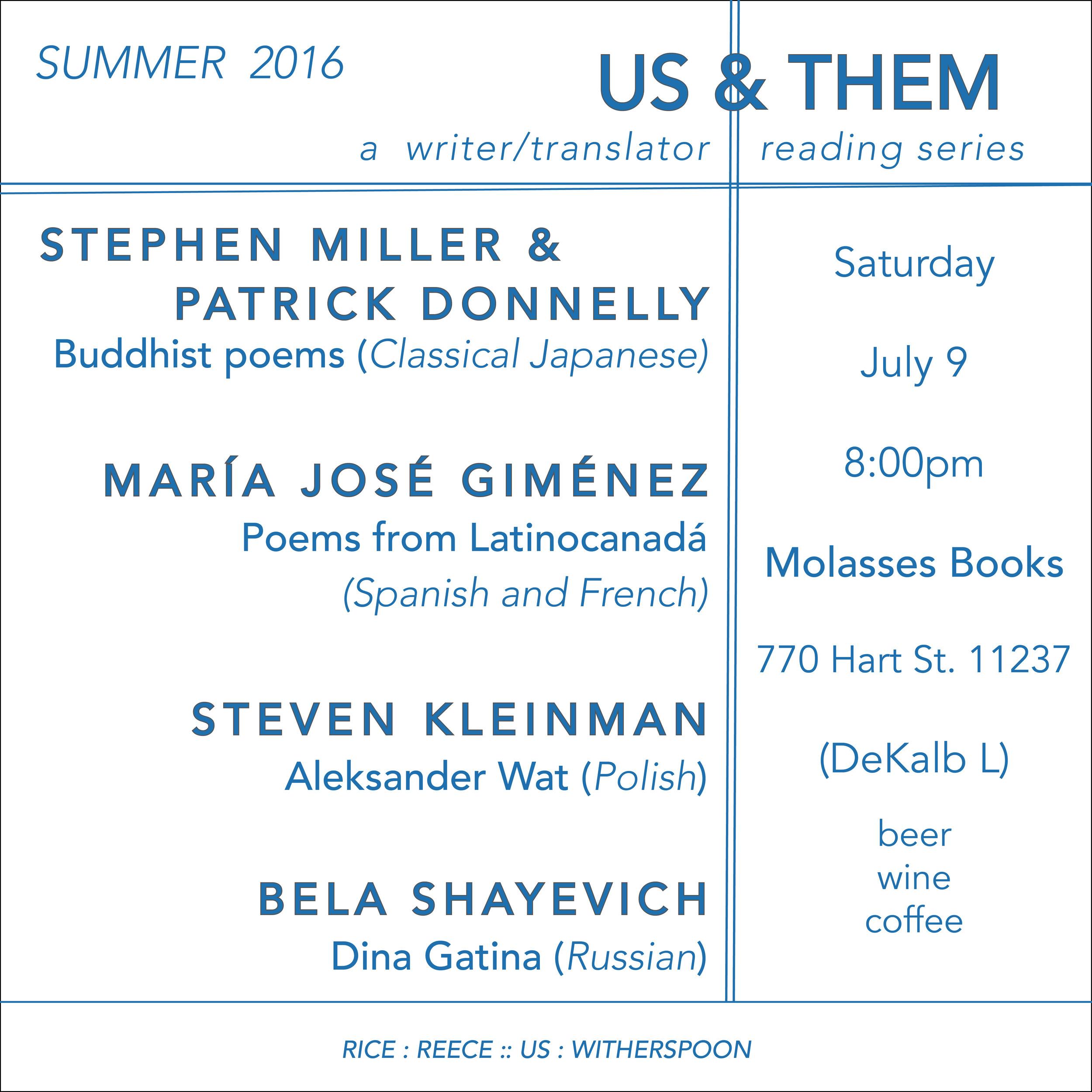 2016 Summer_Us&Them Flyer.jpg