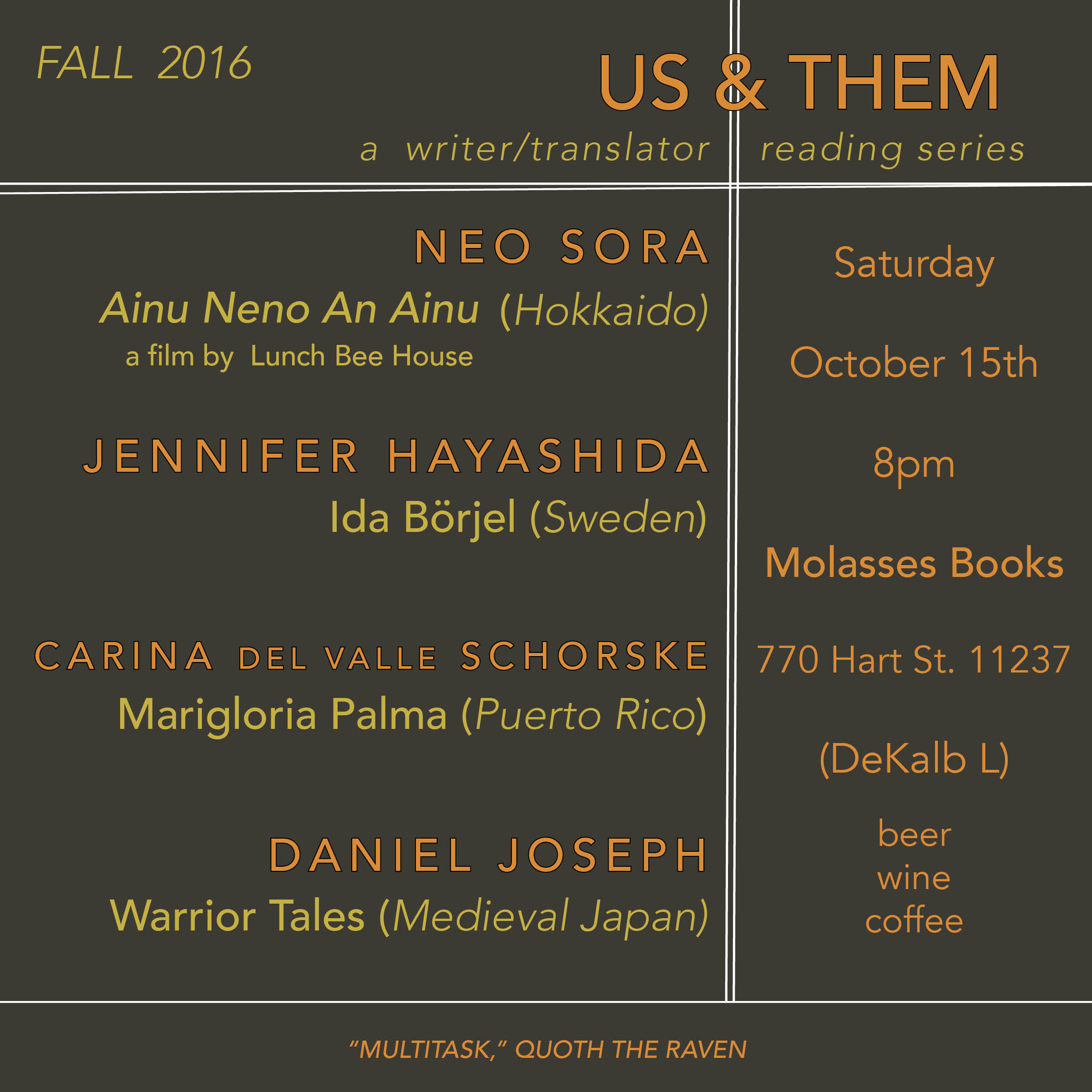 2016 Fall_Us&Them Flyer_lower res.jpg