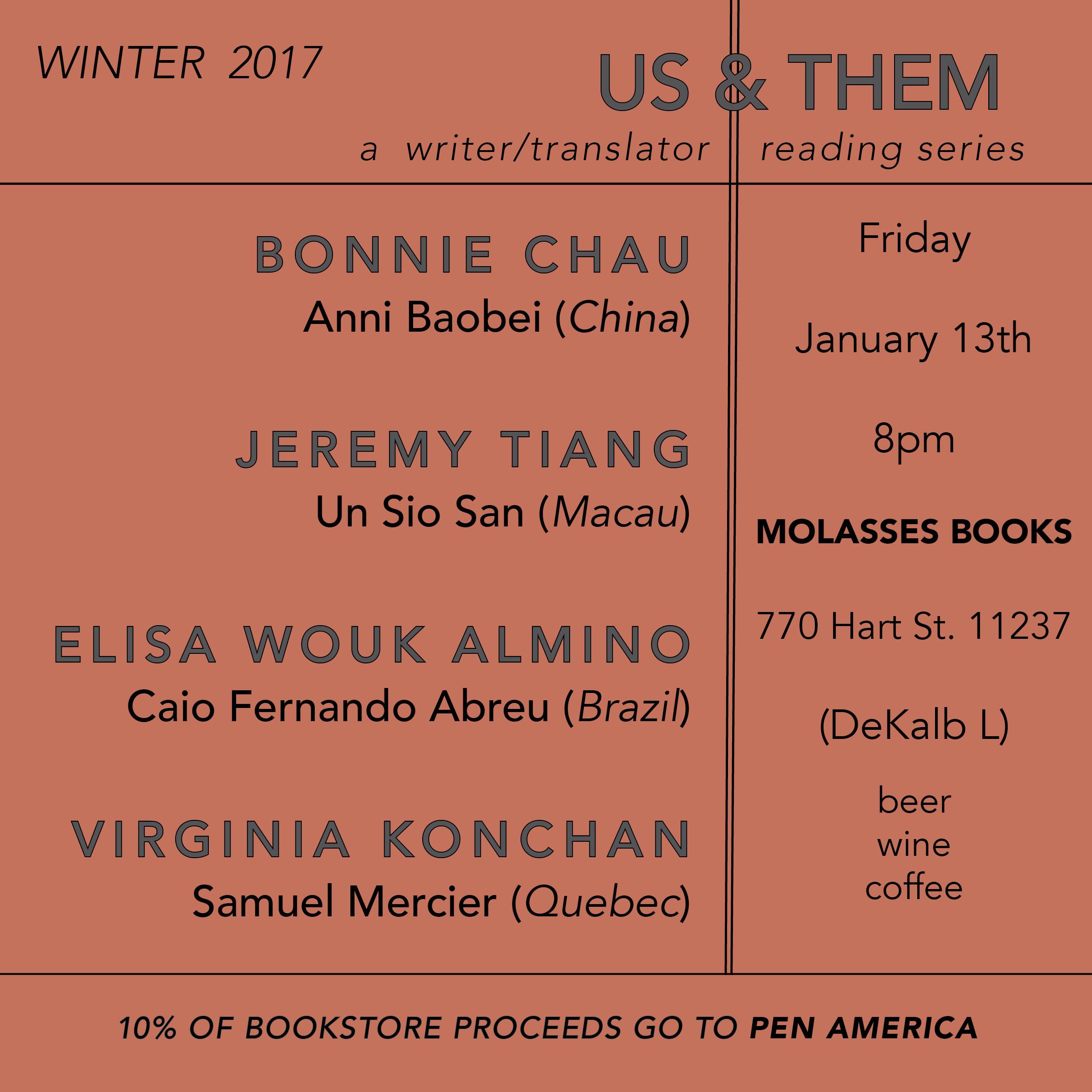 2017 Winter_Us&Them flyer_r3.jpg