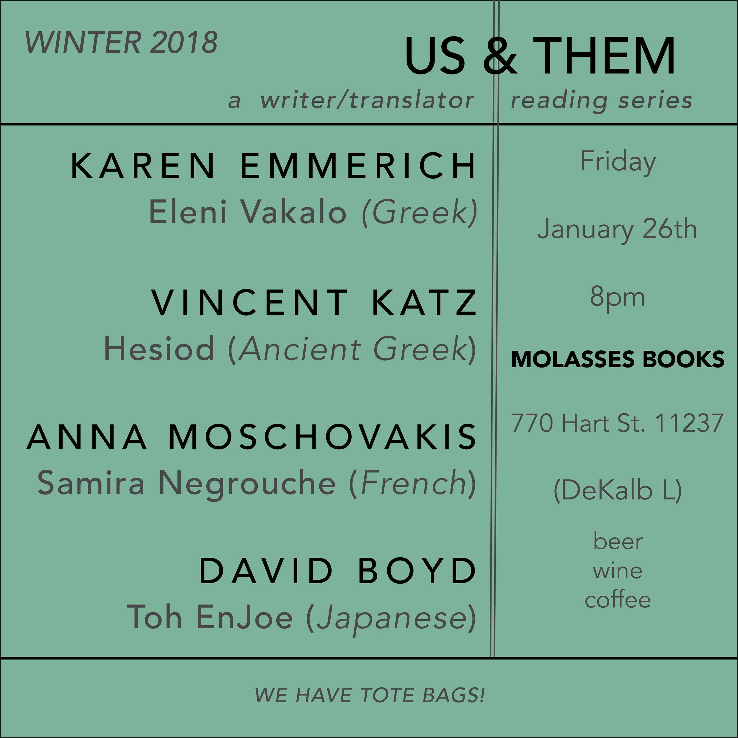 2018_Winter_Us&Them flyer_r2.jpg