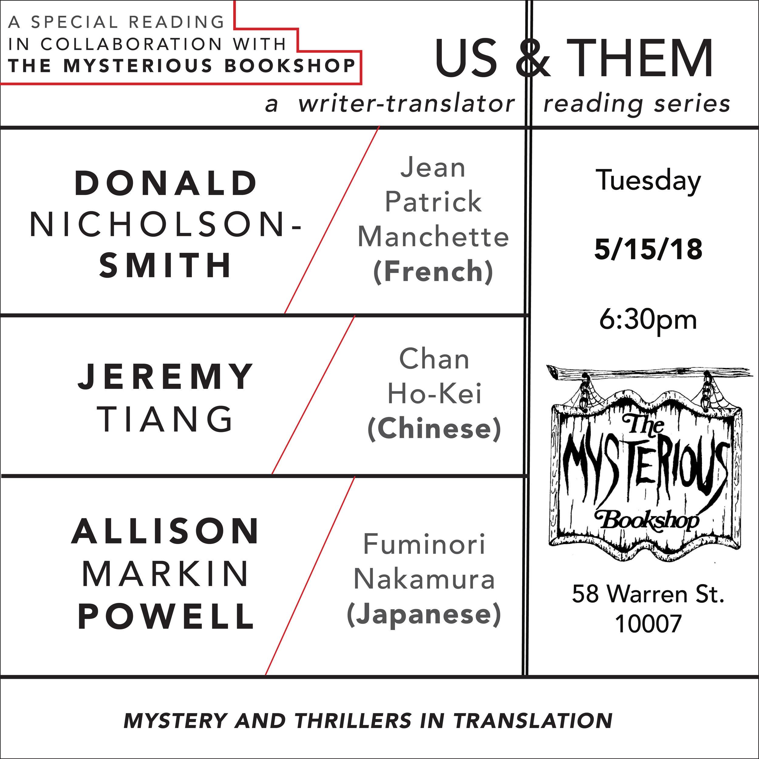 2018_Mysterious Bookshop flyer_r3.jpg