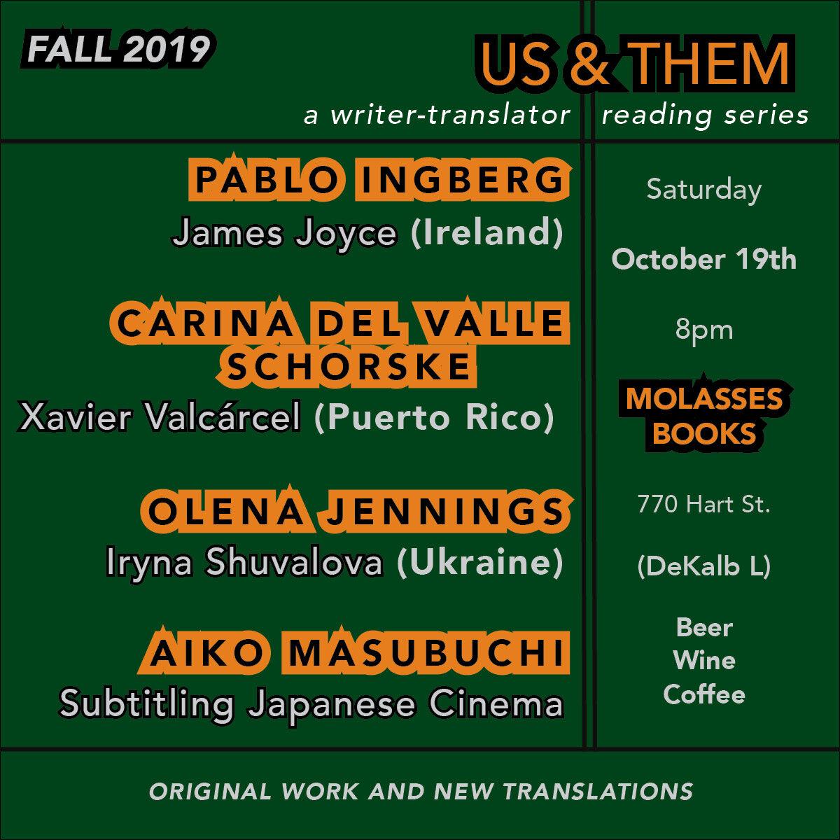 2019 Fall_Us&Them Flyer_r3.jpg