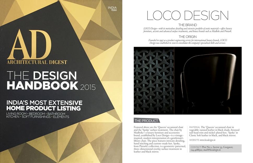 AD The Design Handbook 2015