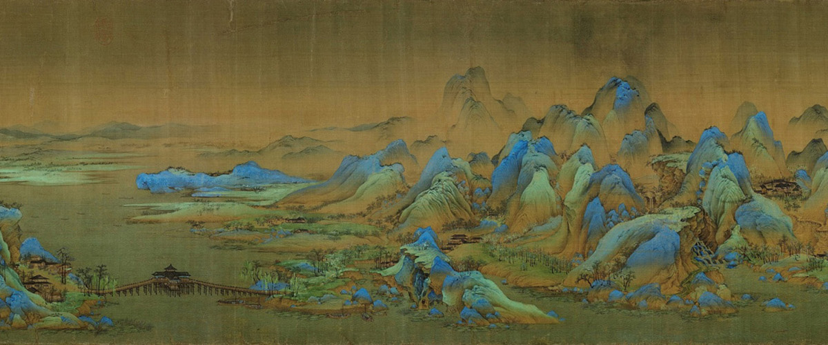 Sections of   A Thousand Li of Rivers and Mountains   scroll painting by Wang Ximeng.