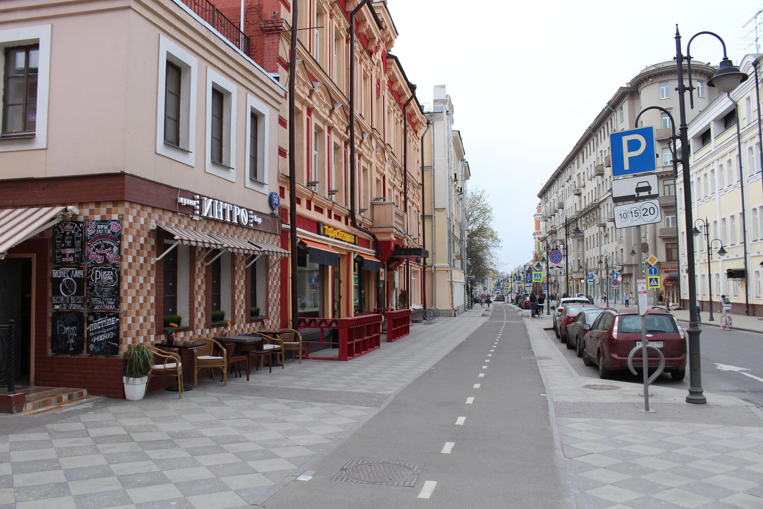 Pyatnitskaya Ulitsa - Friday Street