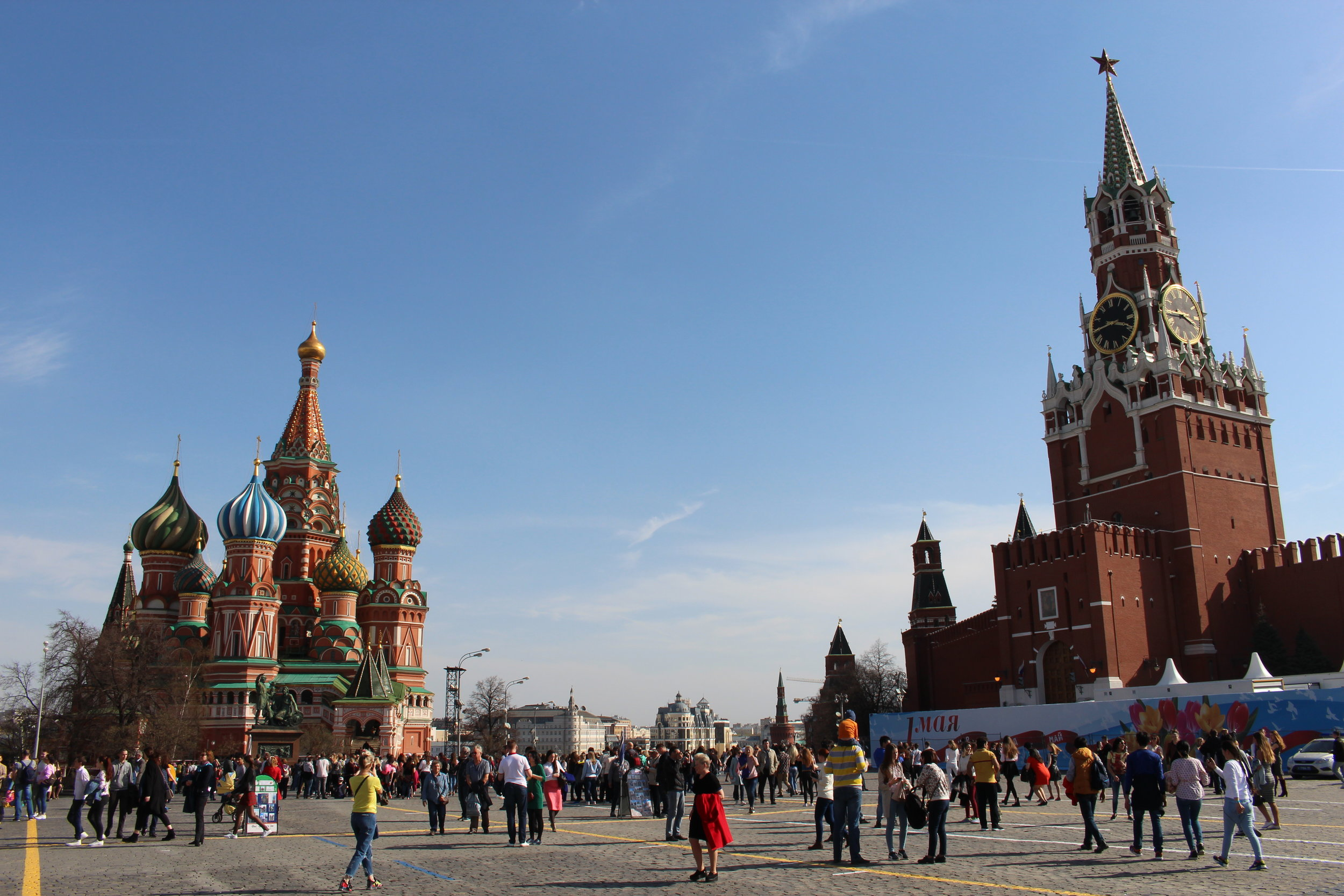 St Basil's Cathedral and the Kremlin, Red Square, Moscow
