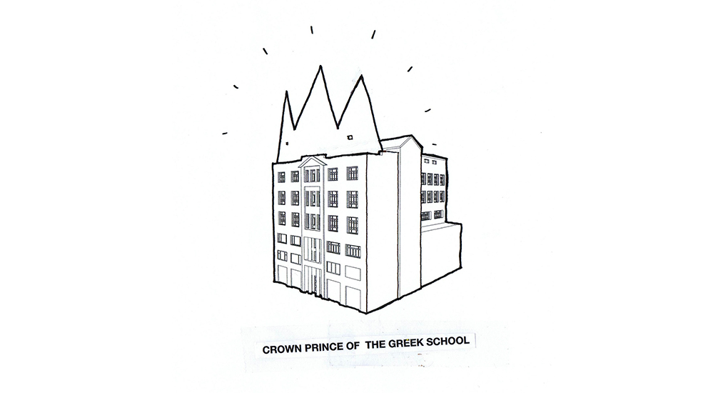 greek-school-01.jpg