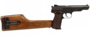 400px-Pistol_Russian_Stechkin_9x18mm_Makarov_machine_pistol