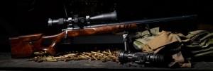 shc rifle