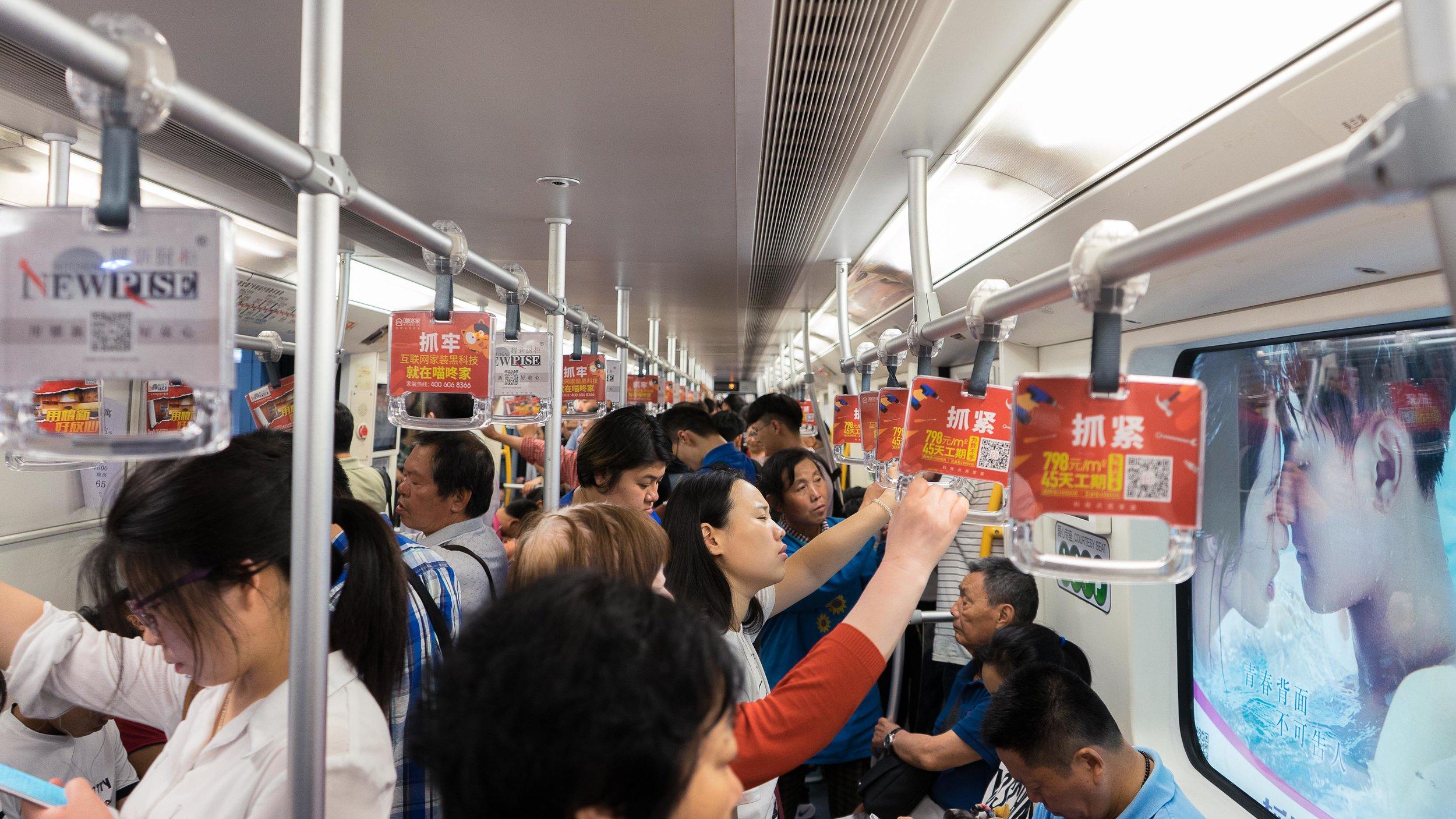 subwayinfiniti.jpg