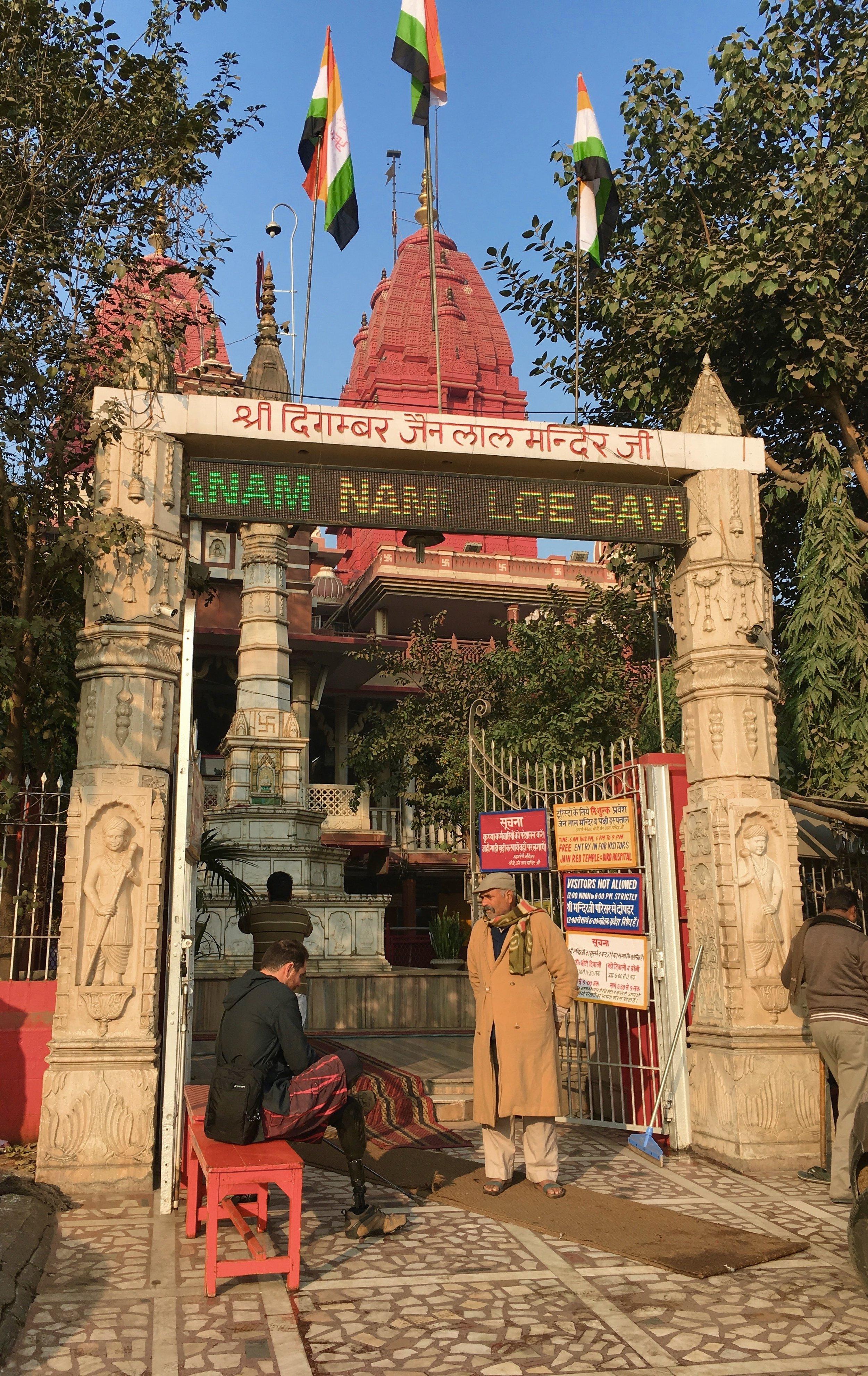 Jain Temple Delhi India