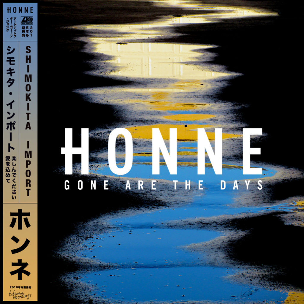 Gone-Are-The-Days-Artwork-1024x1024.jpg