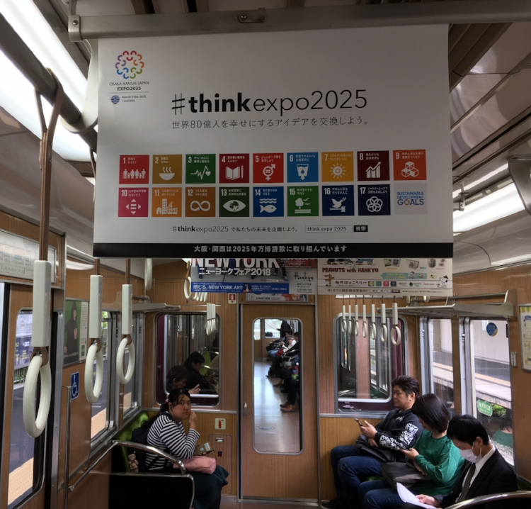 May 2018 poster for Expo 2025 in a Hankyu train in Osaka