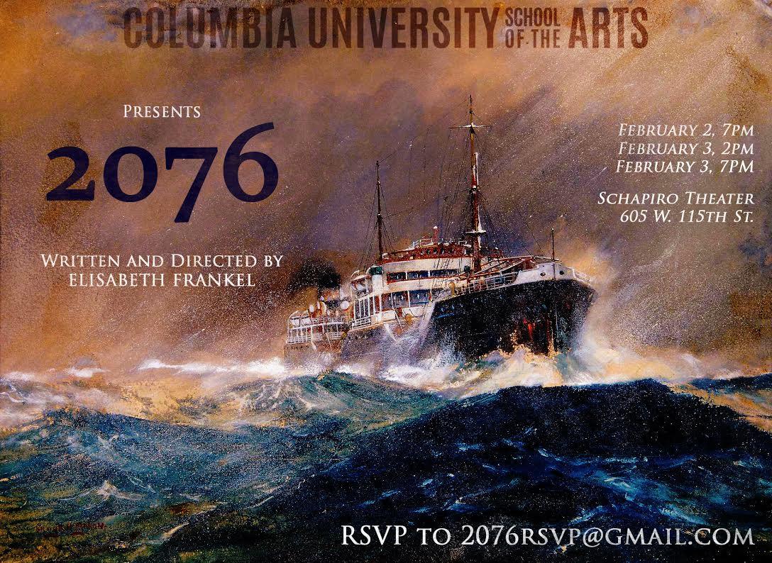 2076 Invitation.jpg