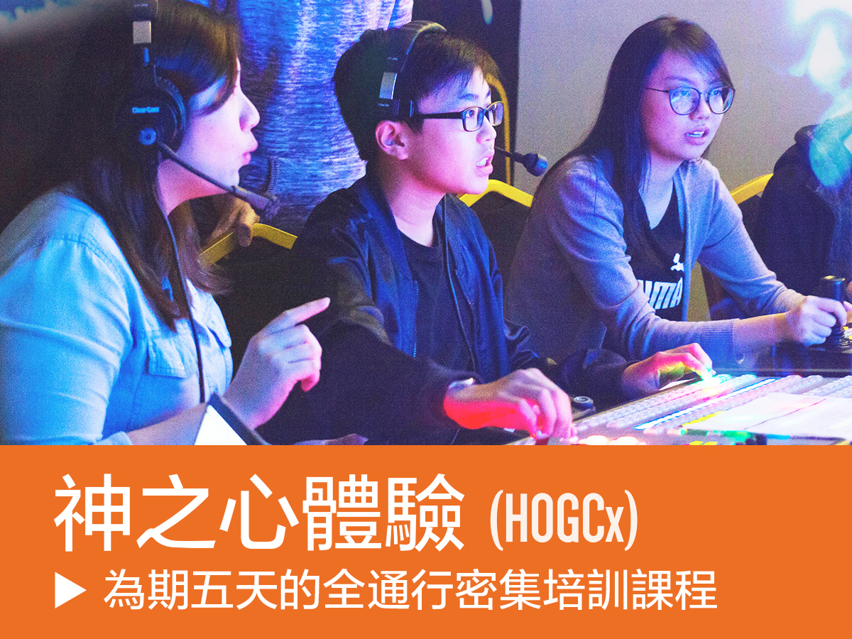 ZH-HOGCx.jpg