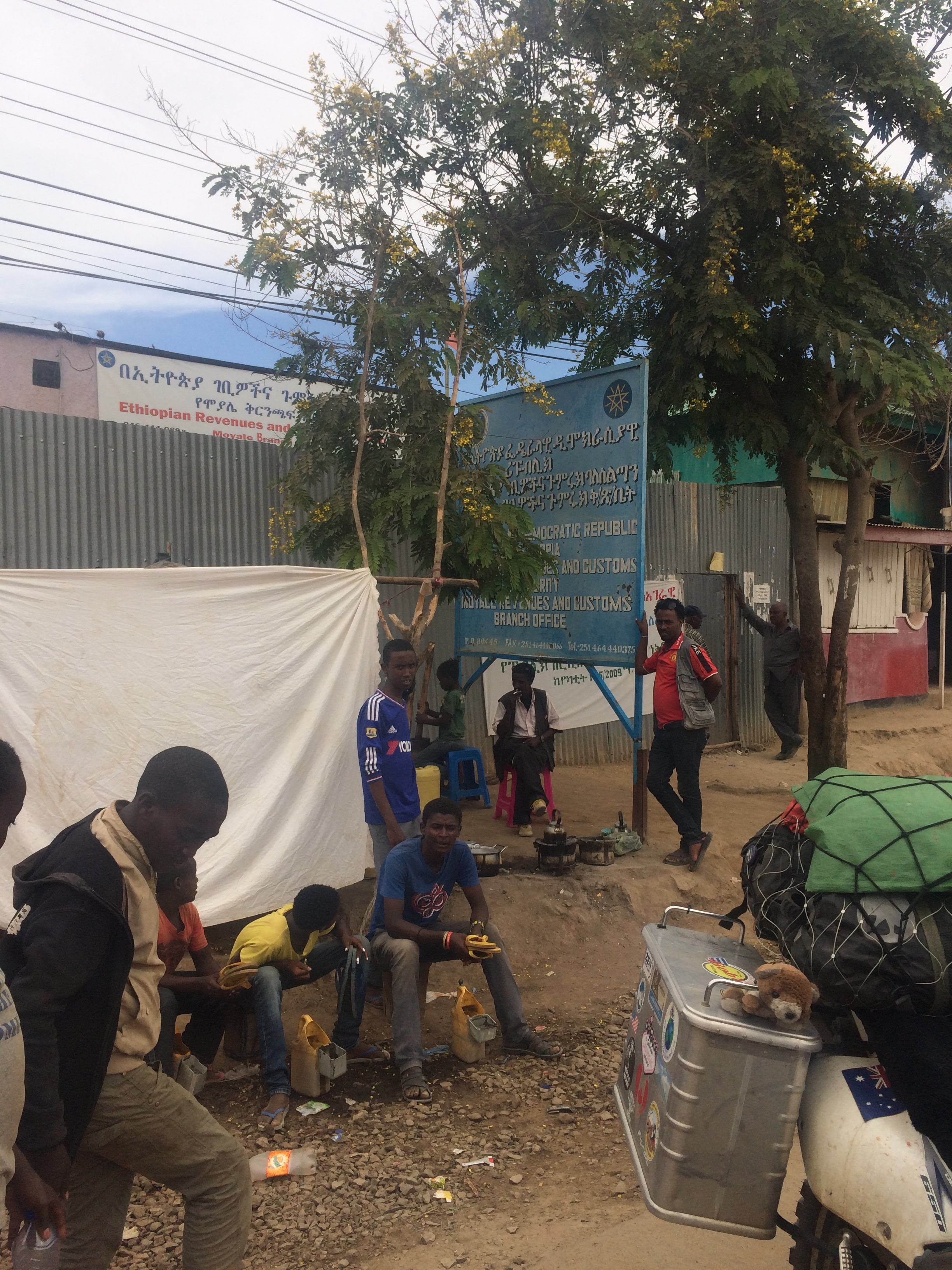 Customs in Moyale, Ethiopia - hiding behind the shoe-shine boys and the coffee brewing.