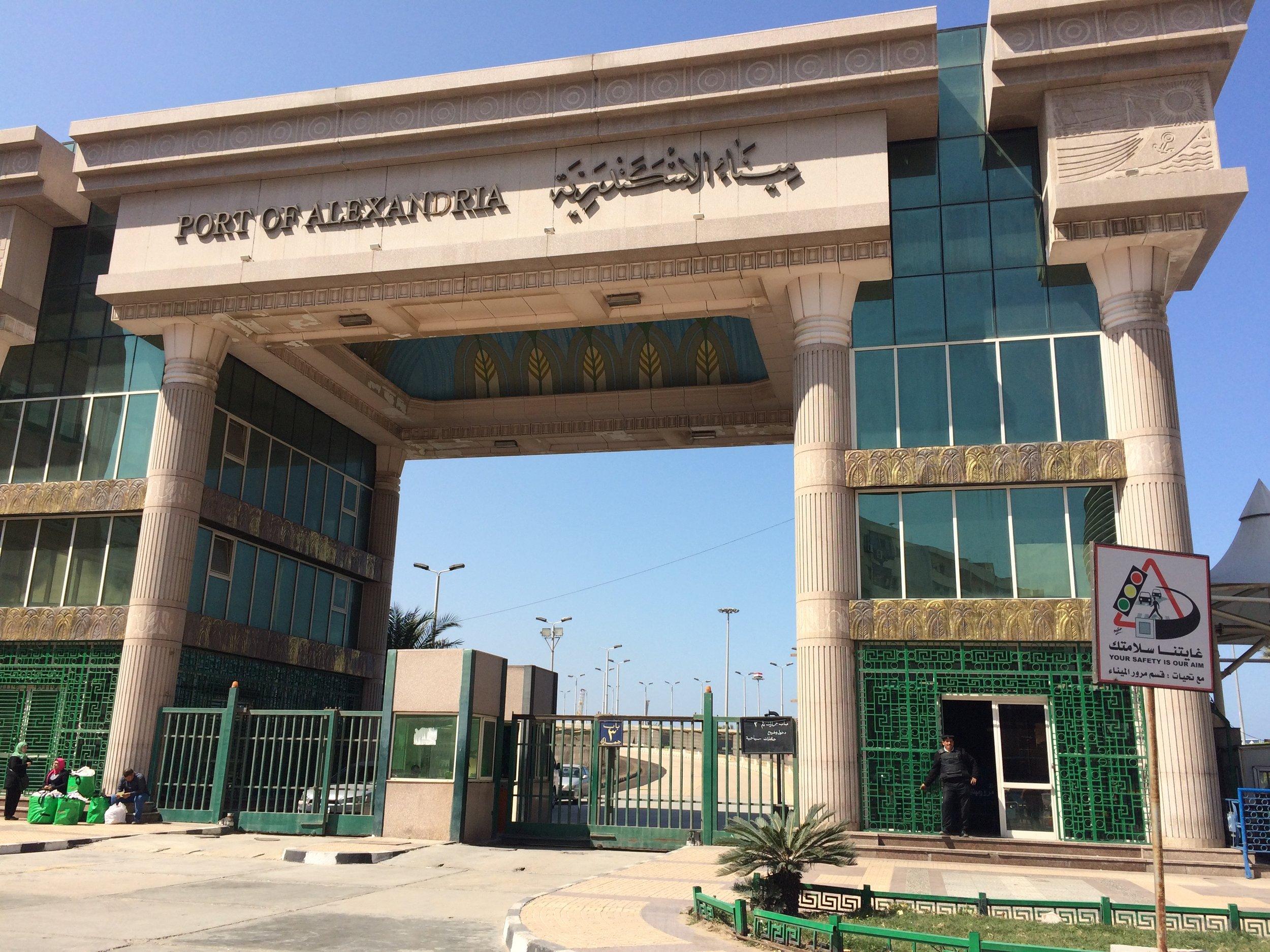 The port of Alexandria