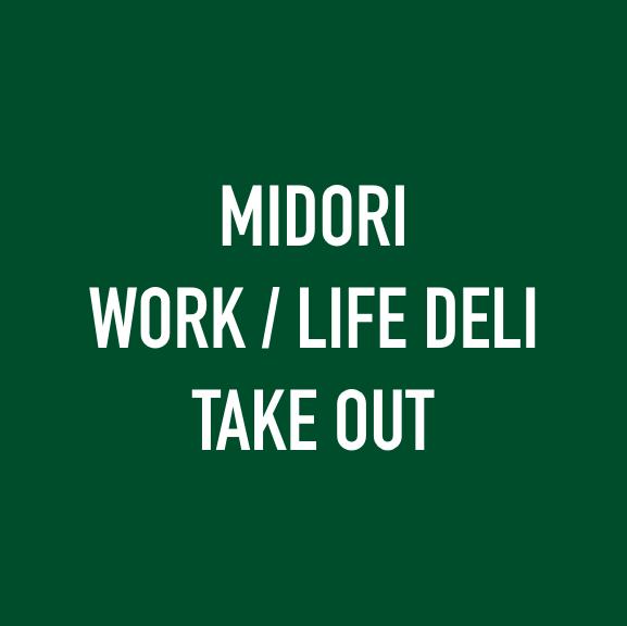 website midori.png