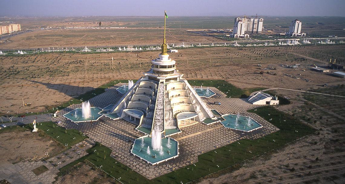 http://polimeks.com/en/buildingdetail/56/12/altyn-asyr-golden-age-shopping-center-fountain-shopping-mall